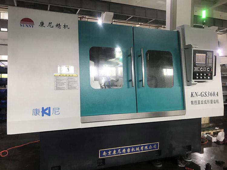 KN-GS360A數控直齒成(cheng)形磨(mo)齒機