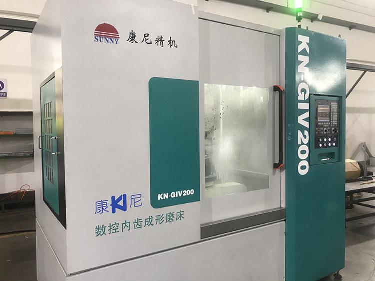 KN-GIV200數控內齒成(cheng)形磨(mo)床