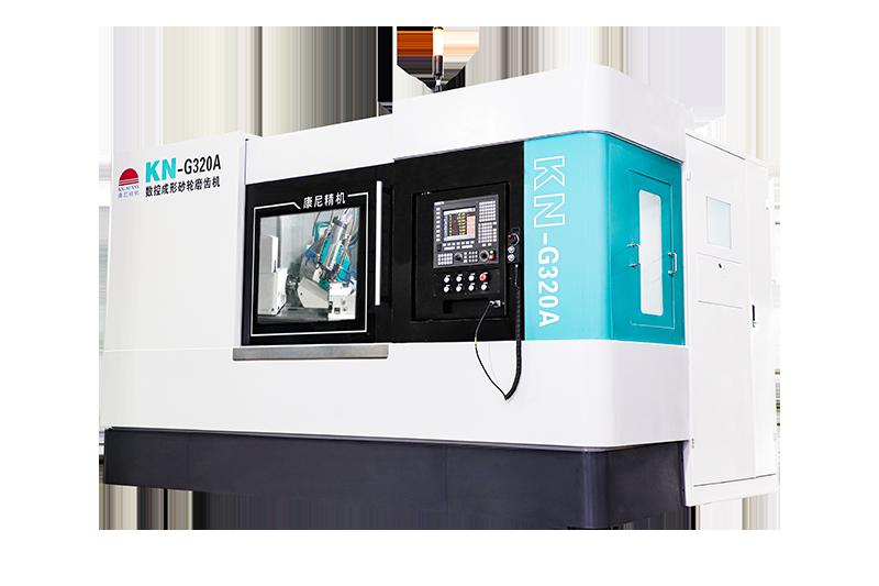 KN-G320A數控成(cheng)形砂輪磨(mo)齒機